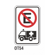Cartel no estacionar ambulancias