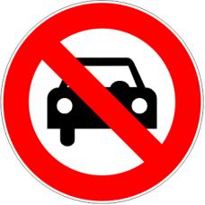 Cartel prohibido circular auto
